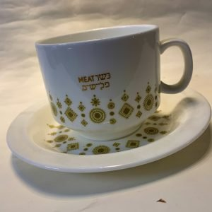 Kosher cup and Saucer
