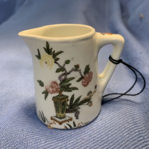 Canadian Pacific Cream Jug