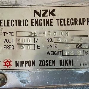 Japanese Telegraph
