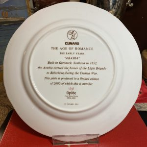 """The Age of Romance"" the early years ""Arabia"" Spode collectors plate."