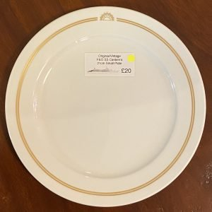P&O SS Canberra 21cm Chinacraft Small Plate