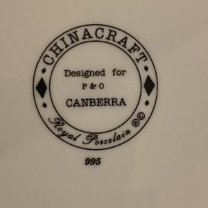 P&O SS Canberra 16cm Chinacraft Side Plate
