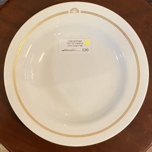 P&O SS Canberra Chinacraft 23cm Soup Plate