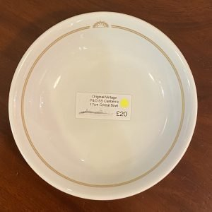 P&O SS Canberra Chinacraft 17cm Cereal Bowl