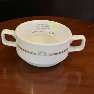 P&O SS Canberra Chinacraft 10cm Soup Bowl