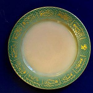 Cunard Decorative 28cm Fish Plate (Jade Colouring)